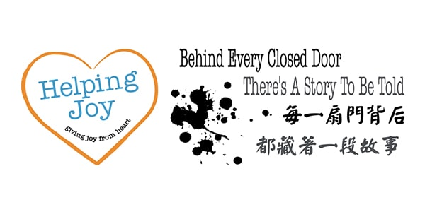 Helping Hands Logo | Live On Purpose